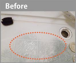浴室清掃ビフォー